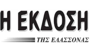 ekdosi.gr